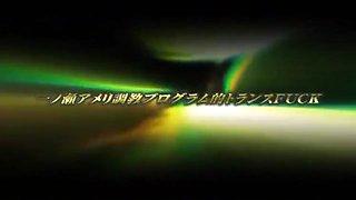 Exotic Japanese slut Erika Kurisu in Crazy Masturbation, Toys JAV clip
